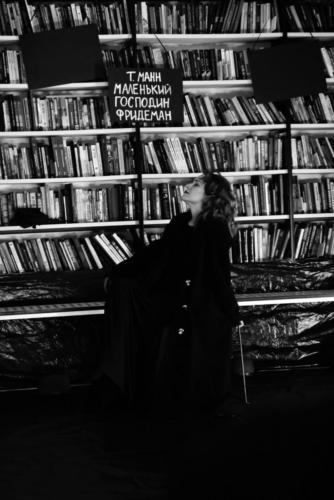 Фридеман 12(Фото: Анастасия Левицкая)